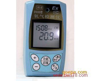 矿用氧气测定器  矿井内氧气含量检测仪