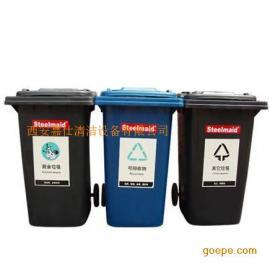 垃圾桶|西安垃圾桶|西安嘉玛垃圾桶大全