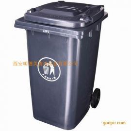 垃圾桶|西安垃圾桶|西安明德美垃圾桶