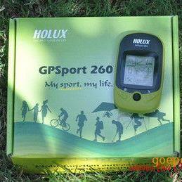 GPS测亩仪 田亩仪 面积测量仪