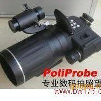 数码拍照望远镜 美国拍照望远镜