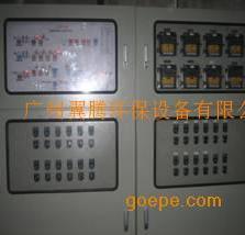 PCB废水处理工程配套自动加药系统