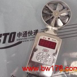 煤矿用机械电子风速表 风速仪