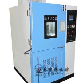 北京高温换气老化试验箱价格