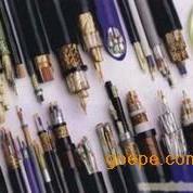 厂家供应编码器电缆,拖链编码器专用电缆