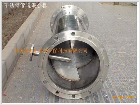 管式静态混合反应器 定做化工管道混合器
