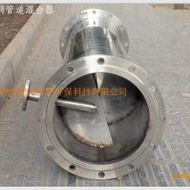 XYHF系列管式静态混合器鑫宇菲浩6062338