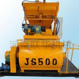 联华、混凝土搅拌机(双卧轴)JS500型