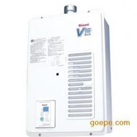 原装进口林内燃气热水器 V1610WF