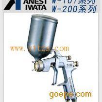 日本岩田喷枪系列-自动喷枪 手动喷枪