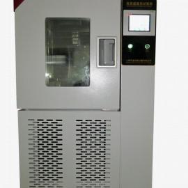 -60℃~150℃高低温试验箱