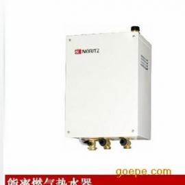 能率燃气热水器QU-S