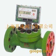 专业生产设计LGL-D电子智能水表厂家