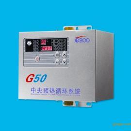 欧宝全智能热水器循环系统G-50