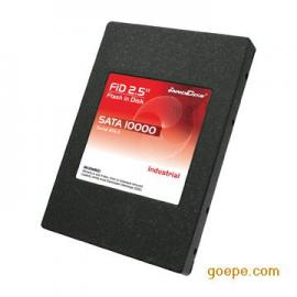 上海造圣工业级2.5寸SSD 128G