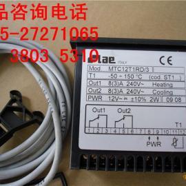 LAE温控器MTC12TRD/3温控器