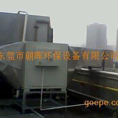 东莞高效油烟净化器、复合式油烟净化器