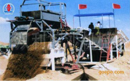 旱地选铁设备