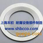 20合金垫片法兰管件螺栓螺母过滤器