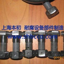 蒙乃尔螺栓螺母U型卡400k500