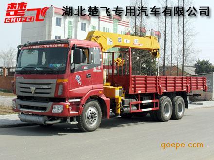 12吨随车吊-12吨徐工汽车吊