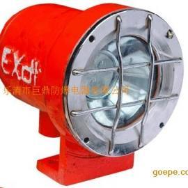 DGY9/48L矿用隔爆型照明灯