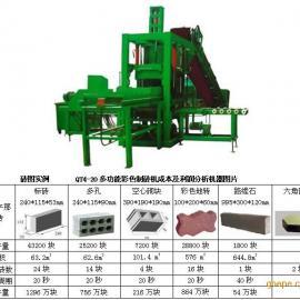 路缘石制砖机大型小型液压全自动生产线