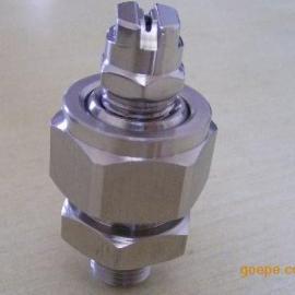 不锈钢可调球扇形喷头,万向喷嘴工业喷嘴