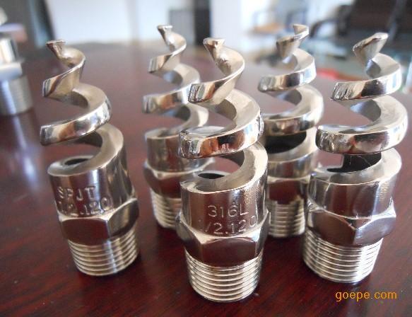 烟气处理用螺旋喷嘴,不锈钢螺旋喷嘴喷头