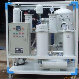 ZJD系列液压油过滤机