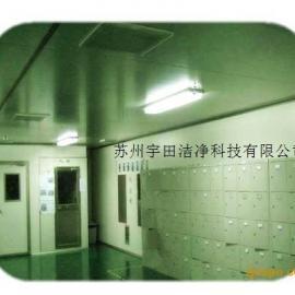 苏州10万级无尘室工程