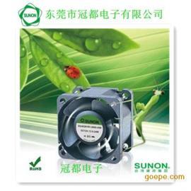 环保绿能风扇|SUNN绿能风扇