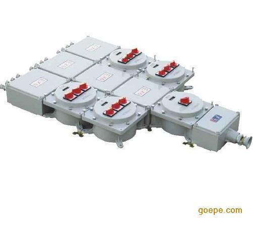 BXD98系列防爆动力配电箱