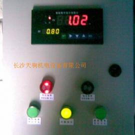 油罐液位显示仪高低液位油位报警仪