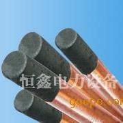 碳棒、气刨炭棒、刨削炭棒、镀铜碳棒