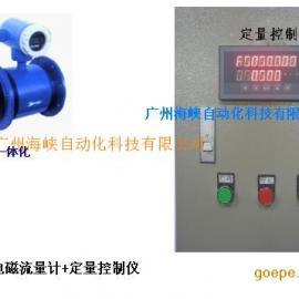 定量控制电磁流量计
