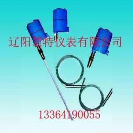 JH2020型高精度射频导纳物位计