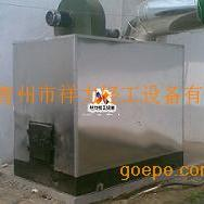 工地燃煤热风炉