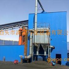 化工厂输煤系统除尘器 输煤系统皮带机袋式除尘器
