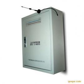 堆取料机无线控制系统