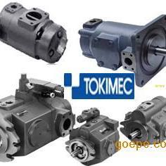 优惠直销 tokimec叶片泵 东京计器双联叶片泵