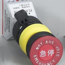8096防爆按钮,8097防爆信号灯