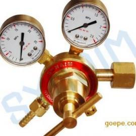 单级式中型减压器
