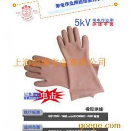 (双安)橡胶5KV带电作业用手套