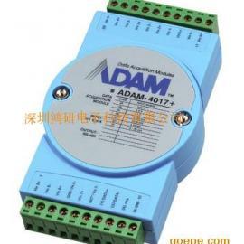 研华亚当模块ADAM-4500  大促销研华代理商报价