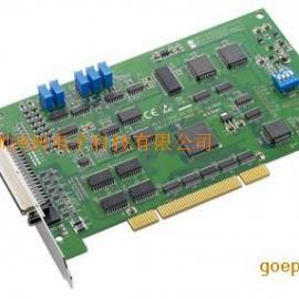 PCI-1710U PCI数据采集卡