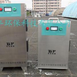 灭菌臭氧发生器/除臭臭氧发生器厂家