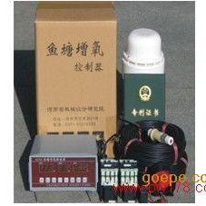 增氧机控制器