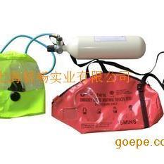 紧急逃生呼吸装置 空气呼吸器