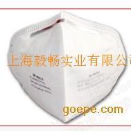 3M9001A防护口罩防尘口罩